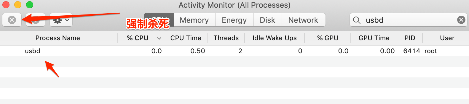 Activity_Monitor__All_Processes_.png